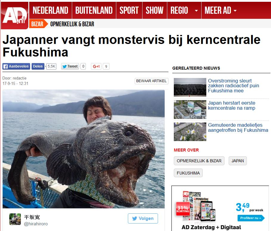 Monstervis - screenshot AD.nl 17 september 2015